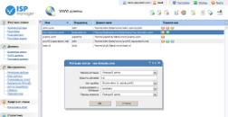 Как установить egroupware на хостинг хостинг беларусь тестовый период