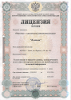 License for telematic services № 123241 от 29.09.09